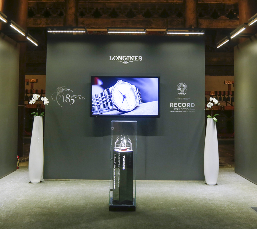 Präsentation der neuen Longines Xl Replik Record Kollektion